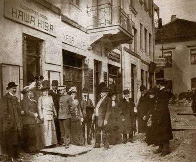 """Przed redakcją białoruskiego pisma """"Nasza Niwa"""", które wychodziło w Wilnie przed I wojną światową - full image"""