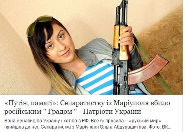 Prosiła Putina o wyzwolenie. Zabiły ją rosyjskie Grady. Wideo +18 - full image