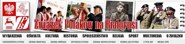 Pierwszy dzwonek w polskich szkołach na Białorusi - full image