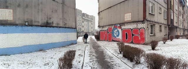 Ruda Śląska - Bykowina (Niebieskie Dachy), ul. Aleksandra Kowalskiego - full image