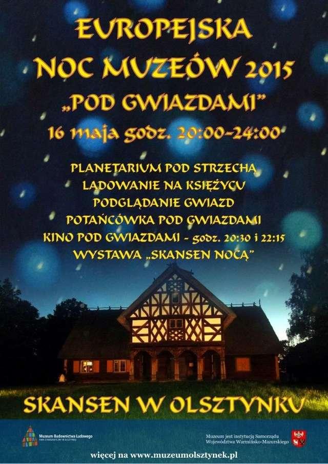 Noc Muzeów pod gwiazdami w Olsztynku - full image