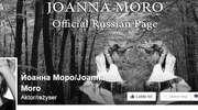 Joanna Moro zagra w rosyjskim filmie o psach-kamikadze
