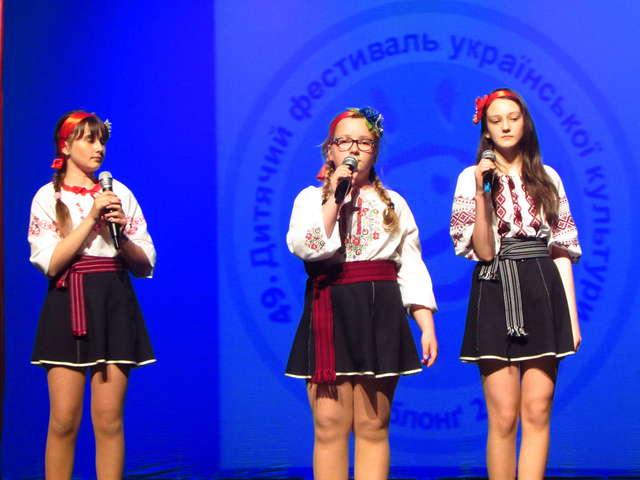 Uczniowie z Kandyt na Festiwalu Kultury Ukraińskiej w Elblągu - full image