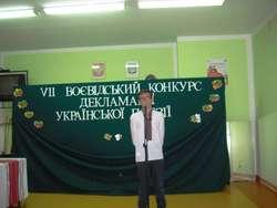 Uczniowie z Kandyt laureatami konkursu recytatorskiego