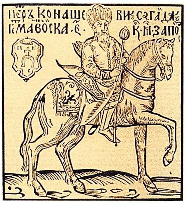 Piotr Konaszewicz-Sahajdaczny (1570-1622), hetmam kozacki, który razem z kozakami bronił Rzeczpospolitą przed wojskami moskiewskimi i tureckimi.  W 1613 roku dowodził wyprawą kozacką na Moskwę.  Jego wojska wsławiły się w bitwie pod Chocimiem. - full image