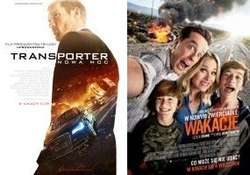 Trzy filmy premierowo na ekranach kin sieci Multikino