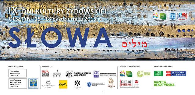 Dni Kultury Żydowskiej w Olsztynie - full image