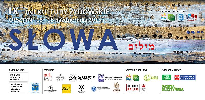 Dni Kultury Żydowskiej w Olsztynie