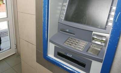 Przywłaszczył pieniądze z bankomatu