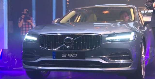 Volvo S90 doczekało się prezentacji w Polsce - full image