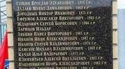 Rosjanie uczcili tablicą, tych którzy nie zginęli