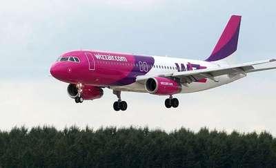 Zniżka Wizz Air, bilety tańsze nawet o 20%