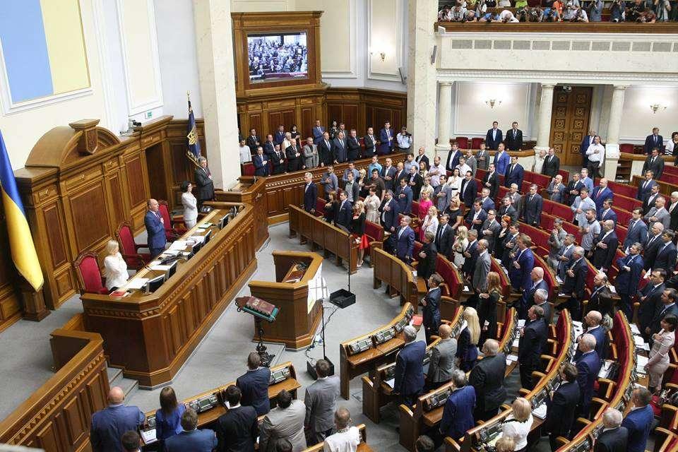 Spokojna odpowiedź ukraińskiego parlamentu w sprawie Wołynia - full image