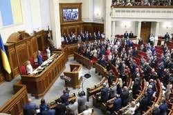 Spokojna odpowiedź ukraińskiego parlamentu w sprawie Wołynia