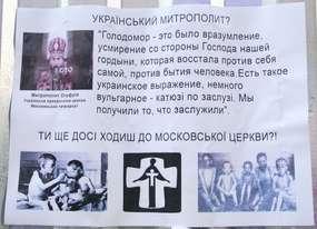 """W bardzo interesujący sposób przyczyny tragedii tłumaczy Ukraińska Cerkiew Prawosławna Moskiewskiego Patriarchatu – """"Dostaliśmy to, na co zasłużyliśmy"""""""