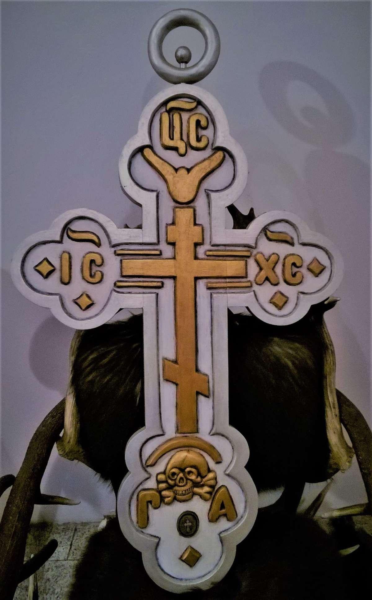 Krzyż z Zimnej Wody - full image