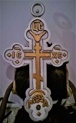 Krzyż z Zimnej Wody
