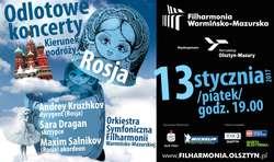 """""""Odlotowy koncert"""" w Filharmonii Warmińsko-Mazurskiej"""