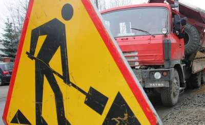 Rusza budowa mławskiej kanalizacji, kierowców czekają utrudnienia
