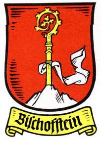 Herb Bisztynka w okresie od II połowy XIX wieku do 1945 roku.
