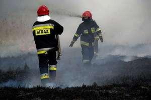 Głosujcie na strażaków!