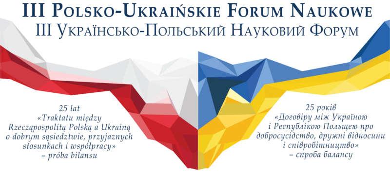 III Polsko-Ukraińskie Forum Naukowe - full image