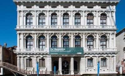 Wenecja: Zaciszne wnętrze pałacu Ca' Rezzonico