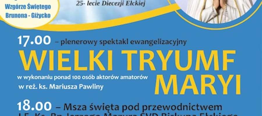 Fragment plakatu