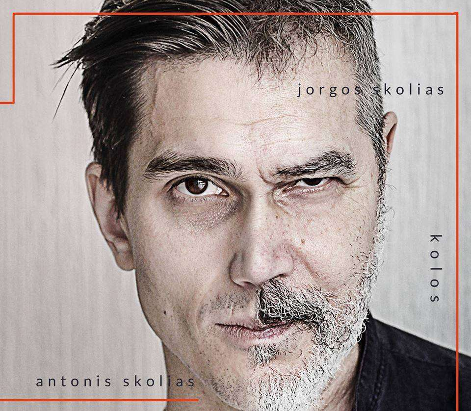 Rodzina muzyczna Jorgos i Antonis Skolias zagra w Olsztynie! - full image