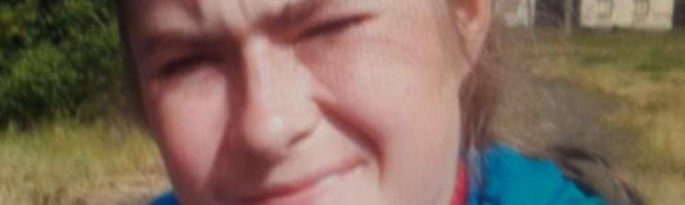 Zaginęła Dominika Wojdat. Pomóż ją odnaleźć