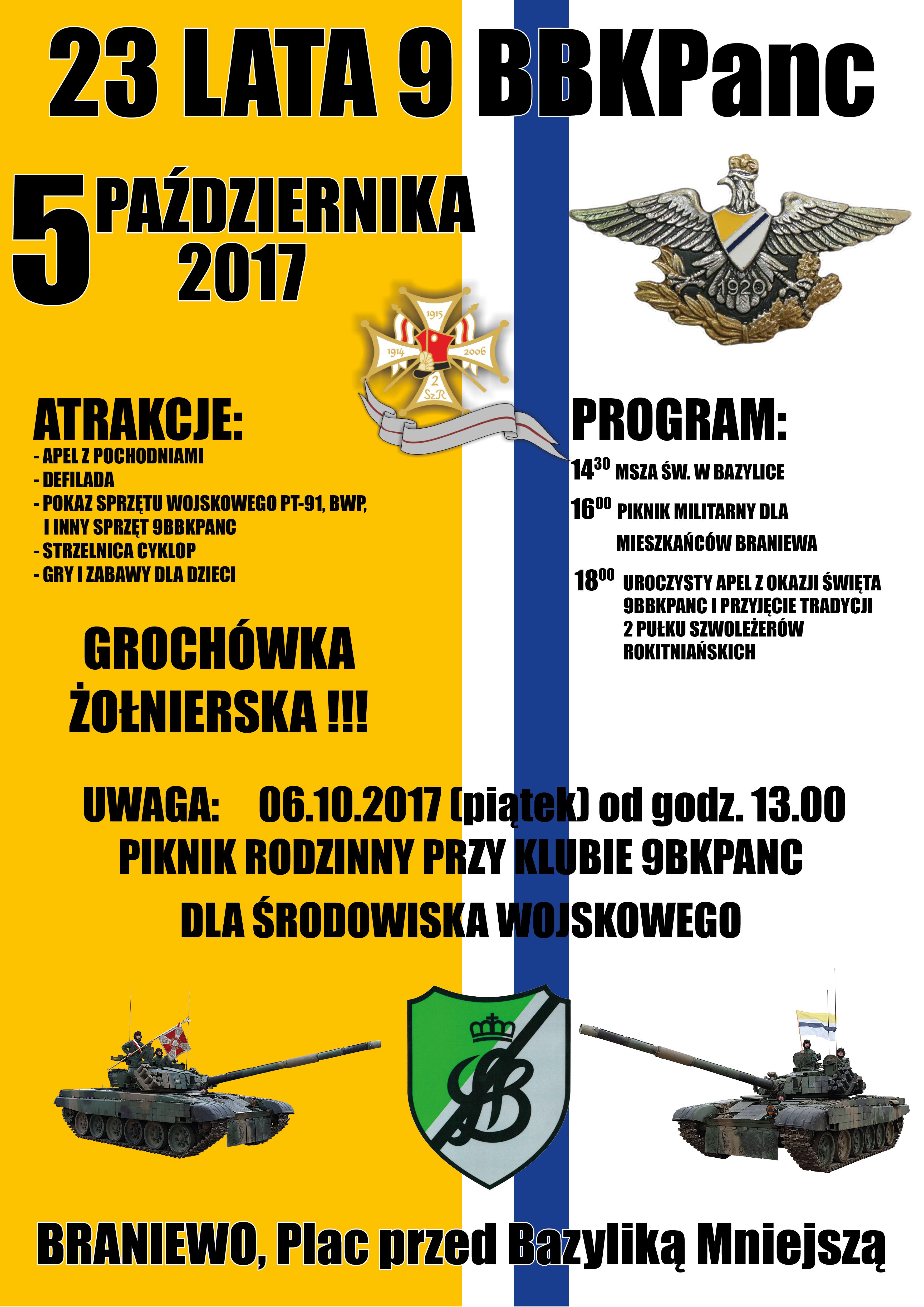 http://m.wm.pl/2017/10/orig/plakat-s-wie-to-brygady-2017-419697.jpg