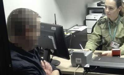 Sześcioro poszukiwanych zatrzymali funkcjonariusze Straży Granicznej