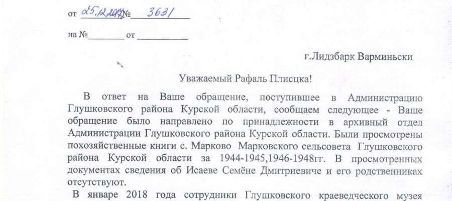Jeden z historycznych dokumentów, które mogą pomóc w identyfikacji poległych żołnierzy