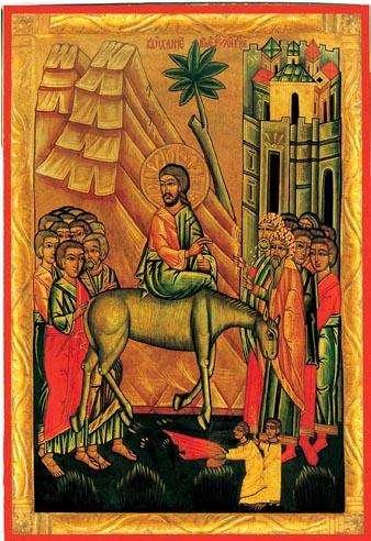 Wjazd Chrystusa do Jerozolimy( ukraińska ikona z XVI wieku) - full image
