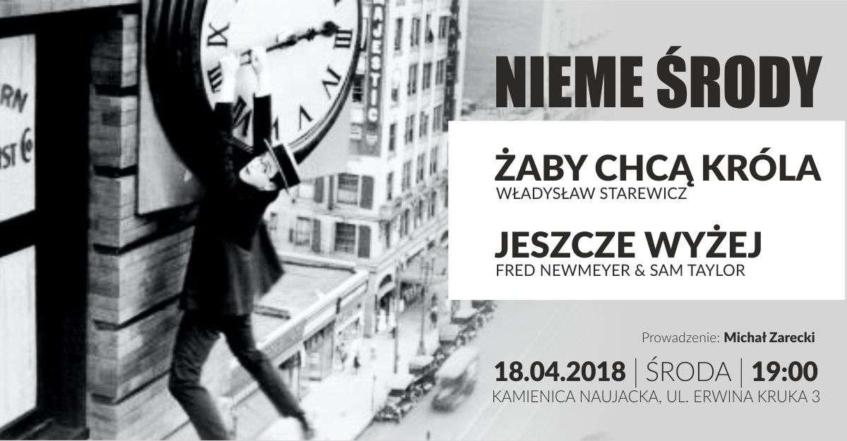 """Nieme środy: """"Żaby chcą króla"""" i """"Jeszcze wyżej! - full image"""