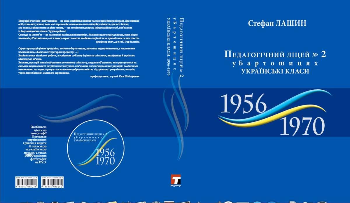 Wspólna Alma Mater Polaków i Ukraińców we wspomnieniach. Liceum Pedagogiczne w Bartoszycach 1956 - 1970 - full image