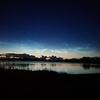 Zdjęcie Tygodnia: Nocny widok jeziora Kinkajmskiego