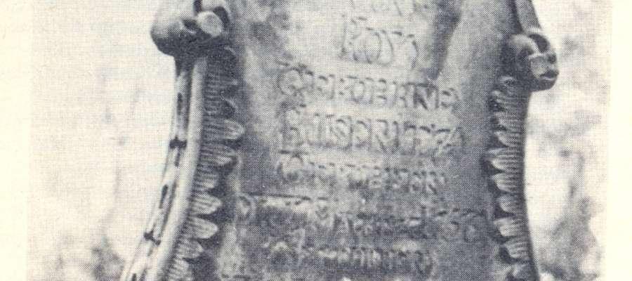 Nagrobek Aganethy von Roy z domu Busenitz (1756-1780), na cmentarzu św. Anny (obecnie park przy ul. R. Traugutta)