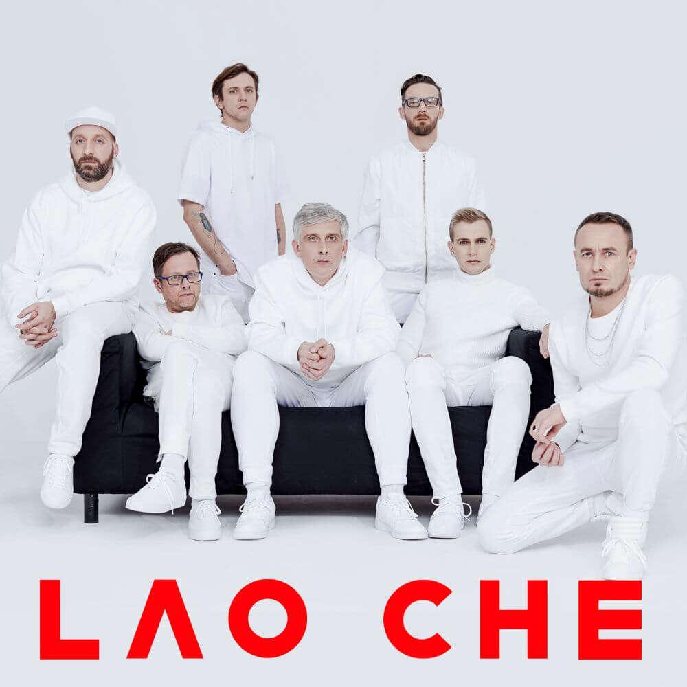 Lao Che – fenomen polskiej sceny muzycznej w amfiteatrze - full image