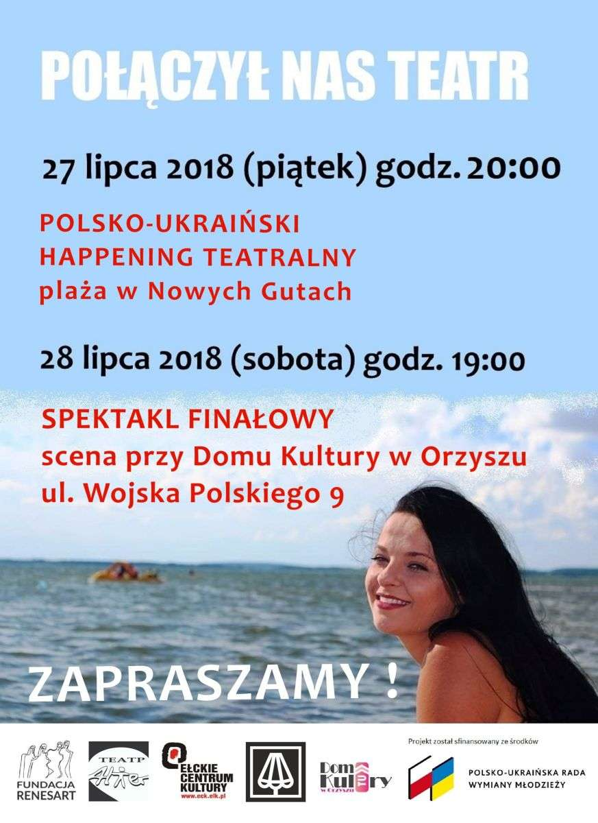 Spotkanie teatrów studenckich z Polski i Ukrainy - full image