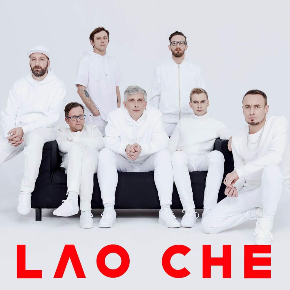 Lao Che – fenomen polskiej sceny muzycznej w amfiteatrze