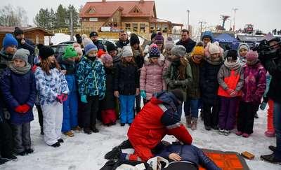 Wojewódzka inauguracja zimowego sezonu na Górze Czterech Wiatrów