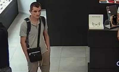 Policja szuka mężczyzny, który okradł salon optyczny