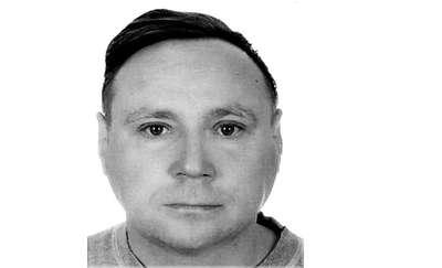 Policjanci poszukują zaginionego Sławomira Pożaryckiego