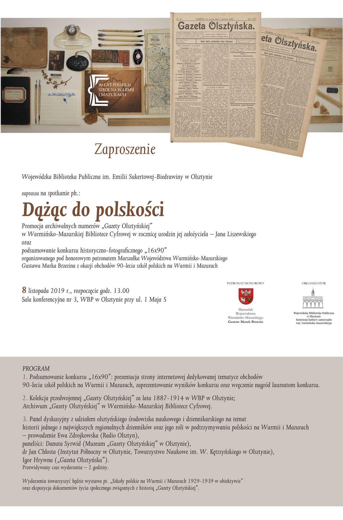 Spotkanie Dążąc do polskości - full image