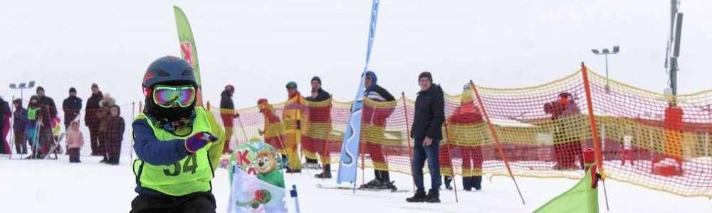 Pierwsze zawody kubusiowej ligi rozegrano na Kurzej Górze w ubiegłym roku