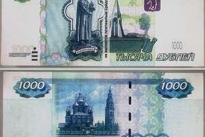 Koszty pobytu w Polsce chciał regulować fałszywymi banknotami?