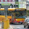 Ważne zmiany w rozkładzie jazdy: autobusem też po 16:00