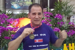 PRZEWODNIK PO BIEGANIU   Jak to jest przebiec maraton w Korei Północnej