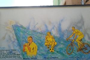 """Sportowy mural na tyłach """"ekonomiaka"""""""